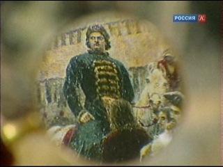 142. Василий Суриков. Утро стрелецкой казни.